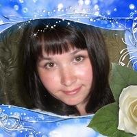Лена Кабирова, 18 февраля 1981, Нефтекамск, id192648088