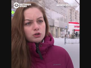 История девушки, выбравшейся из-под завалов в Магнитогорске