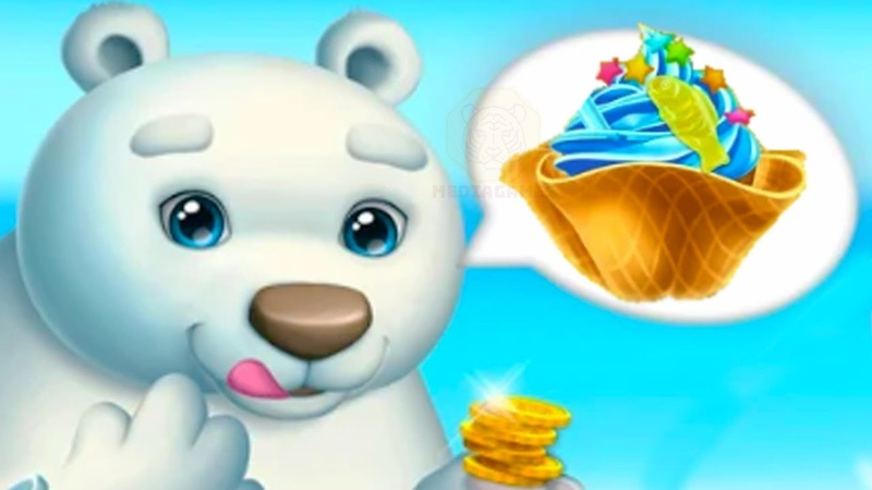 Play Summer Ice Cream Games for Kids - Swirly Icy Pops - Surprise DIY Ice Cream Shop Games