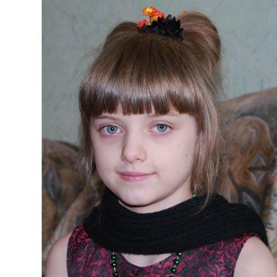 Диана Кара, 29 июня 1998, Донецк, id143852061