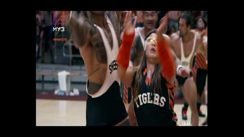 Katy Perry feat. Nicki Minaj - Swish Swish (ЯНАМУЗТВ, Муз-ТВ)
