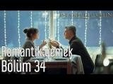 34. Bölüm - Romantik Yemek
