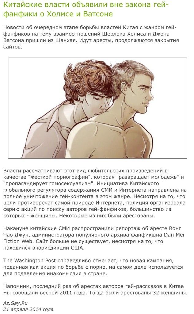 У меня только один вопрос: что не так с этим миром? @темы. az.gay.ru/articl