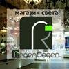TM Regenbogen_Великий Новгород