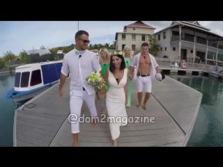Свадьба Лили Четрару и Сережи Захарьяша