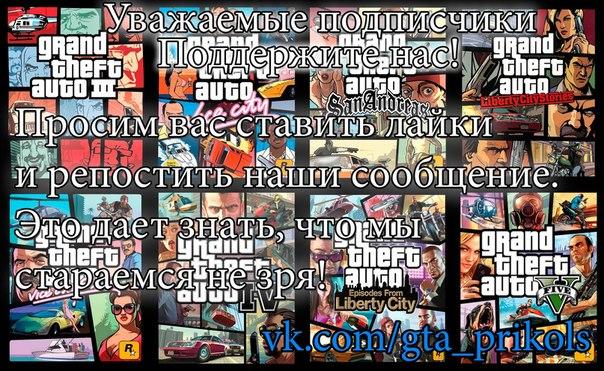 Gta 5 Cheats For Xbox 360 Cheat Code Central Anti Feixista
