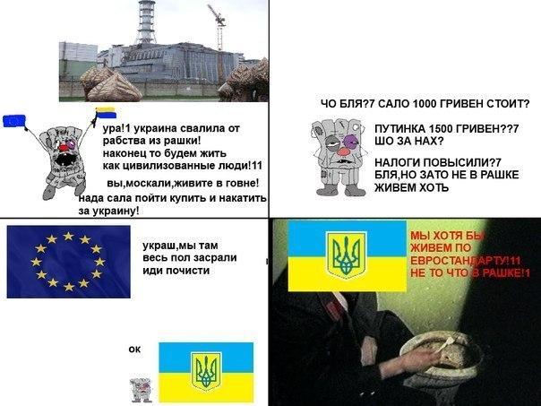 Между Москвой и Донецком прекращено авиасообщение - Цензор.НЕТ 4688