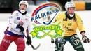 8/12/18/Kalix Bandy-Ljusdals BK/Allsvenskan-2018-19/Highlights/