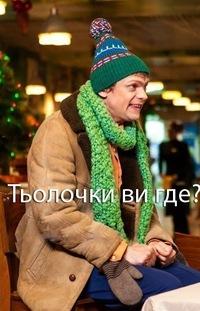 Максим Сумской, 3 апреля 1998, Сумы, id51277452