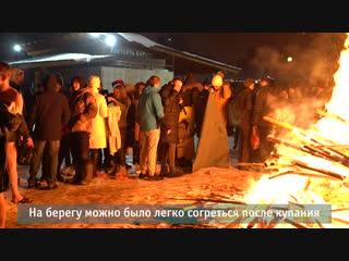 В Спутнике на Крещение купание в проруби продолжалось несколько часов