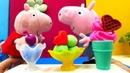 Видео с игрушками для малышей Истории Свинки Пеппы мороженое