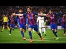 Барселона 6 - 1 ПСЖ. Победный гол Серджи Роберто