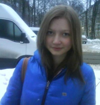Наталья Карасёва, 23 марта 1996, Москва, id101029172