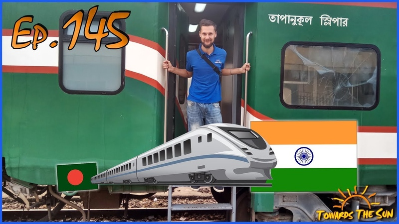 Поезд БАНГЛАДЕШ ИНДИЯ кладбище кораблей Читагонг Дакка Калькутта Пури Навстречу Солнцу 145