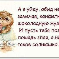 Людмила Школьникова, 17 марта , Челябинск, id2171662