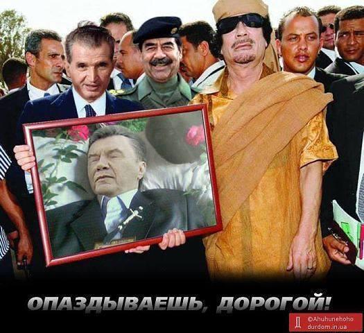 Кличко: Никаких договоренностей по разрешению кризиса в Украине пока нет - ждем решения Януковича - Цензор.НЕТ 9661
