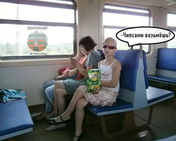 ЖД билеты в Санкт-Петербурге - отзывы, адреса и