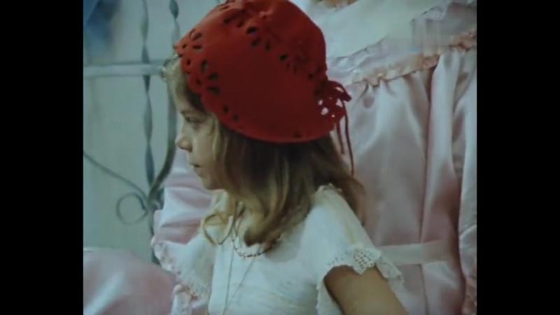 Шарль Перро. Про Красную Шапочку. Все Две Серии. (1977.г.)