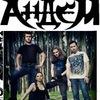 АНДЕМ. Российская metal-группа с женским вокалом