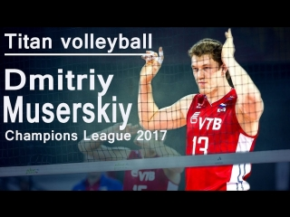 TOP 10 powerful attacks by Dmitriy Muserskiy. Champions League 2017.