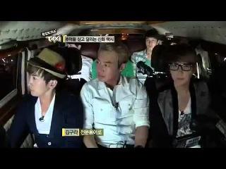 130603 TvN TAXI Shinhwa - Eric Dongwan Andy BOBO