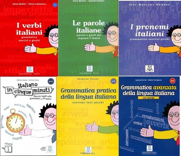 Учебники Для Экономистов И Бухгалтеров