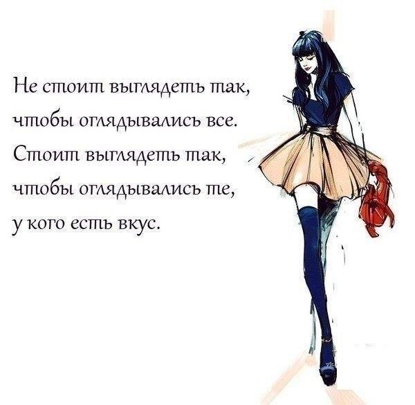 Одежда Квелли Женская