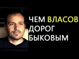Константин Семин 20.01.2019