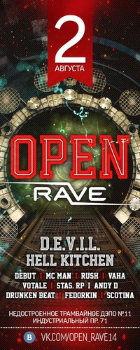 OPEN Rave