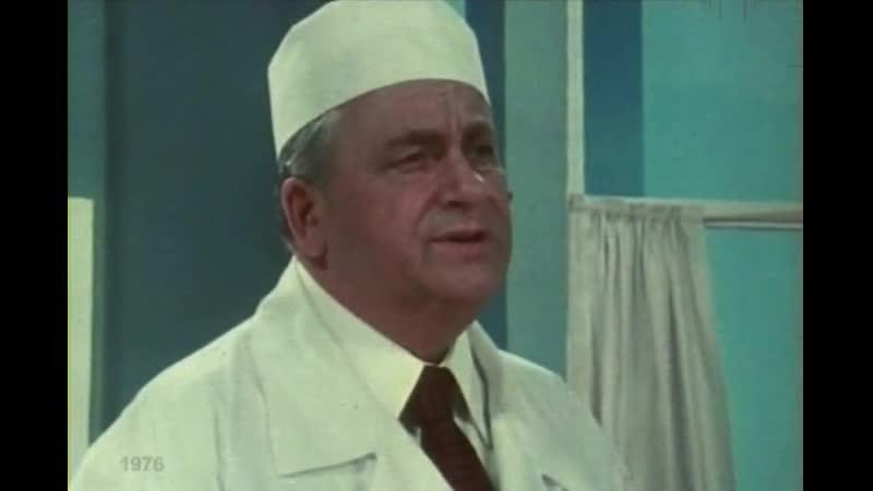 Пощёчина, драма, СССР, 1976