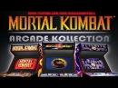MK2 и Сломанный Геймпад ( Mortal Kombat Arcade Kollection 2 )