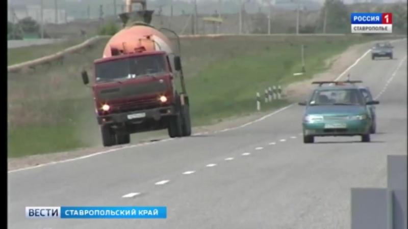 Глава Ставрополья предложил увеличить отчисления в дорожные фонды регионов
