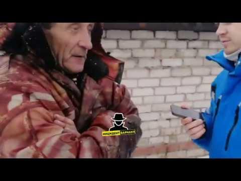 Интервью с одним из погорельцев. Пожар произошел на улице Гвардейская (Инцидент Барнаул)