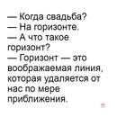 Рашид Хатуев фото #20