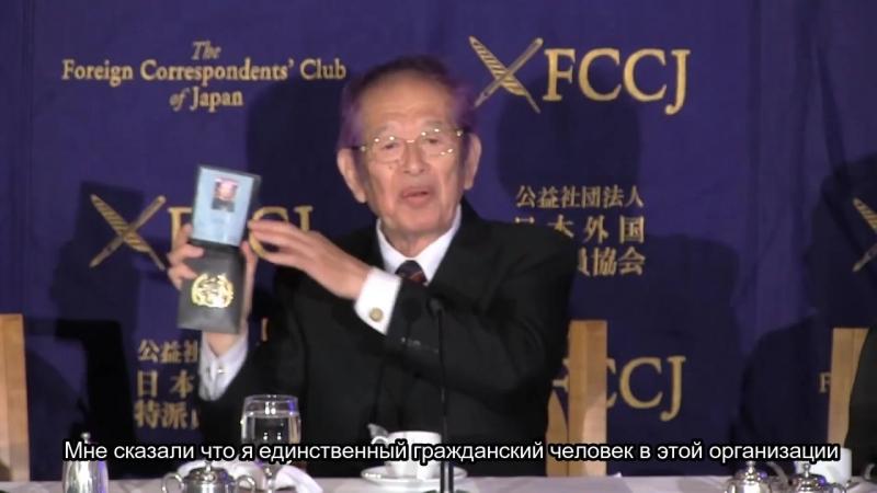 Масааки Хацуми. Пресс-конференция в Международном Клубе Корреспондентов. Токио,