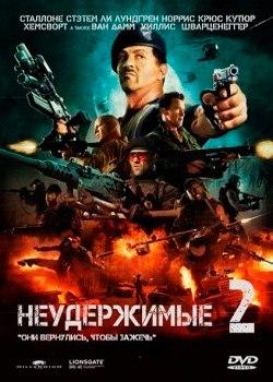 смотреть бесплатно русские фильмы 2014 года новинки