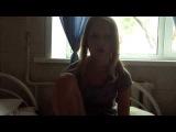 Девочка в больнице поёт песню ( на тихом часе)