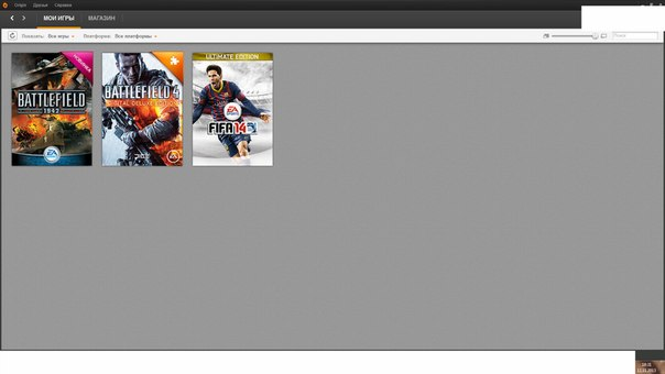 Battlefield 4 Digital deluxe edition + fifa 14 ultimate edition