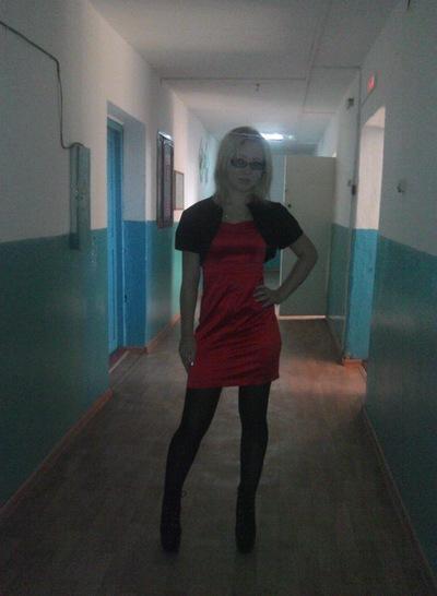 Любовь Могильникова, 1 июля 1997, Курган, id166622688