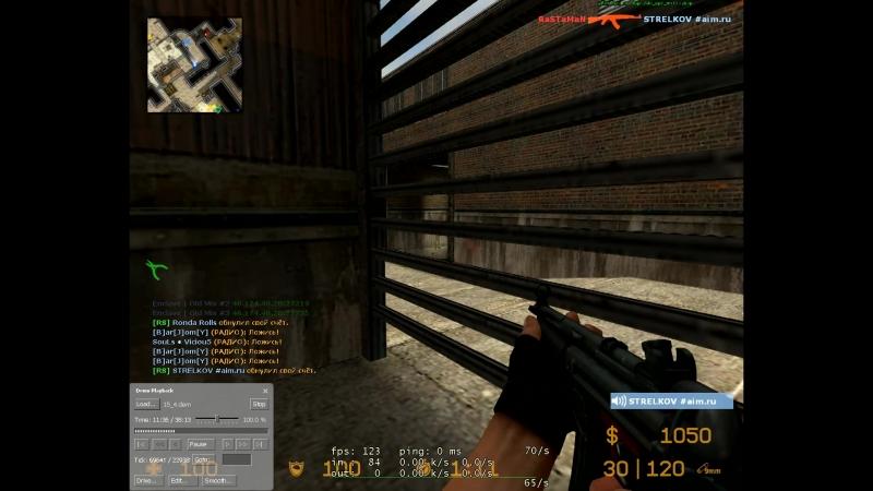 Counter Strike Source v34 ACE