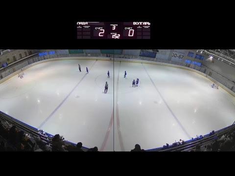 24.12.2018 Мемориал Москвитина. Лада-2009 (Тольятти) - Волгарь-2009 (Тольятти)