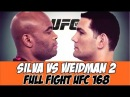 Anderson Silva vs Chris Weidman 2 FULL FIGHT UFC 168