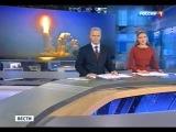 Какую цену за Украину заплатит Европа? «Большие Вести» в 20:00 Главный выпуск «Вестей» 30.10.14