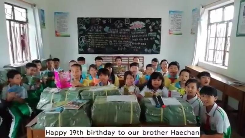 광동성 무밍시 동운 초등학교 의 아이들이 해찬에게 생일 축하 인사했습니다. ️ 아이들이 이 책을 읽으면 더 많은 지식을 얻을 수 있고 앞으로 꿈을 다 이룰 수 있고 바랍니다