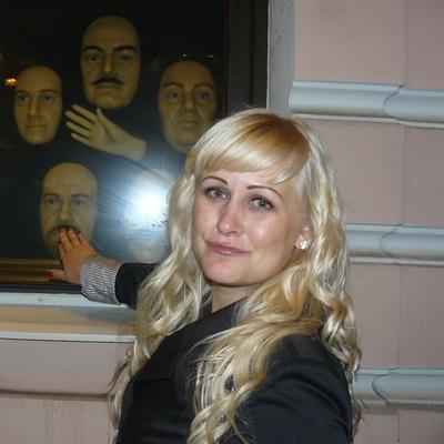 Natalia Bikova, 7 мая , Днепропетровск, id60313122