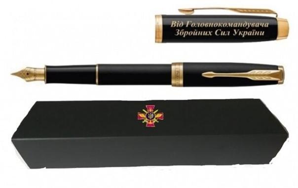 Генштаб ВСУ потратит 308 тыс грн на ручки Parker