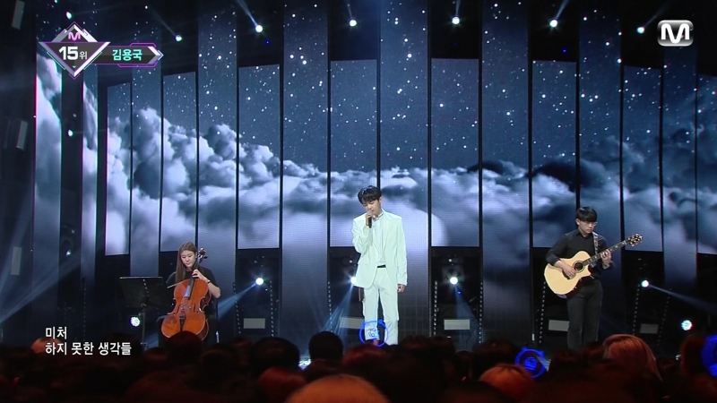 180913 Jin Longguo (김용국) - Friday n Night