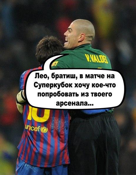футбол россия игра