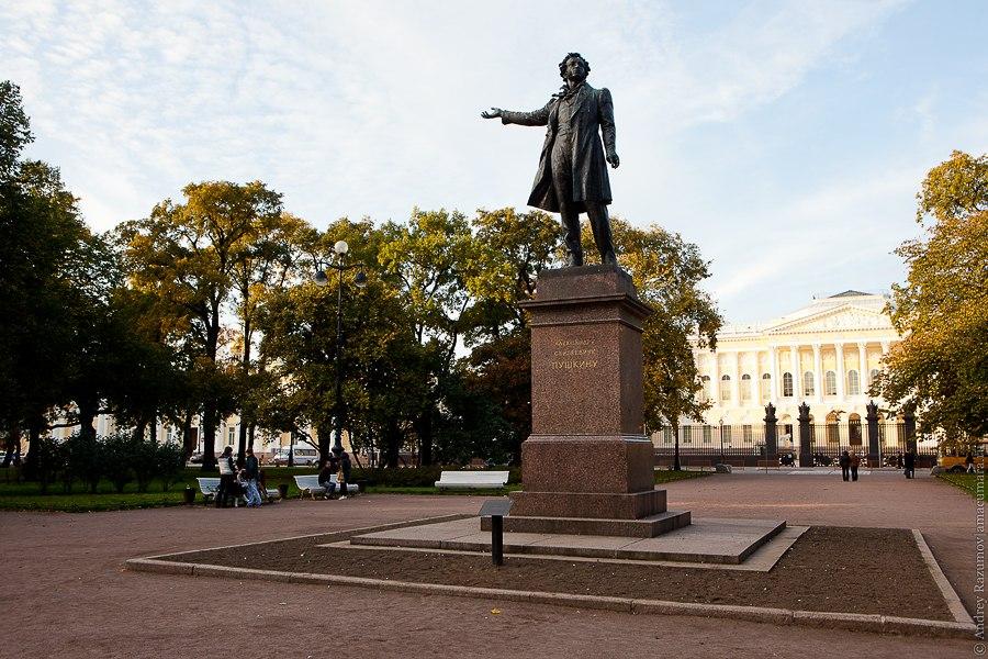 Санкт-Петербург экскурсия Площадь Искусств