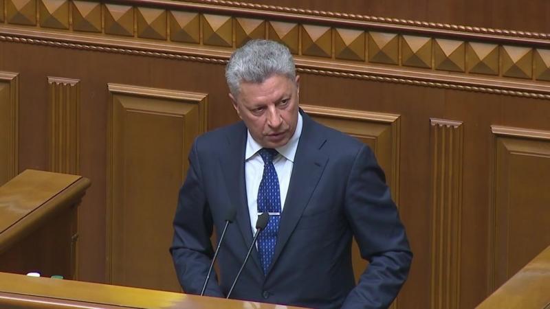 Юрий Бойко Есть три приоритетных вопроса для Верховной Рады – это тарифы, бюджет и мир, все остальное – предвыборный пиар власт